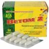 Vetom 2 in capsules