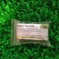 Болиголов  - 50 гр.  сухая масса травы.