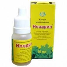 Nasal drops Nozdrin