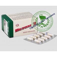 Vetom 3 in capsules