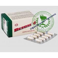 Vetom 4 in capsules
